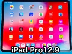 ipapro12.9,基板修理,データ復旧,画面修理,バッテリー交換,起動不良,アイパッド,山梨,修理