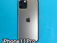 iphone11pro,カメラレンズ交換,ガラス修理,水没修理,バッテリー交換,起動不良,アイフォン,山梨,修理