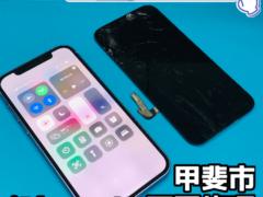 山梨県最速!iPhone12の画面修理交換はアイフォン修理スママモ甲府昭和店にお任せ!