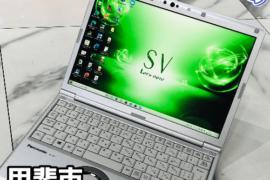 パソコン修理を甲斐市からご依頼!ノートPCを落としてから液晶が映らない!オンライン授業用なのですぐに直してほしい!
