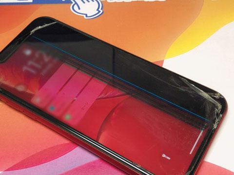 iphone XR 画面修理 液晶漏れ iphoneX,iphone11,zoom 交換 山梨 甲府昭和