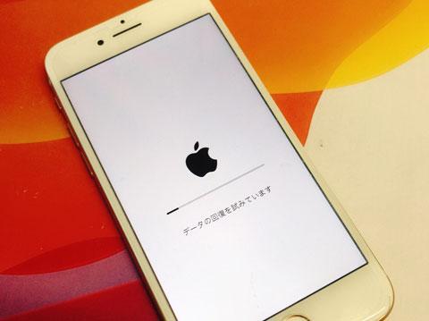 iphone8 リンゴループ データ復旧 アイフォン zoom 買取 山梨 甲府昭和