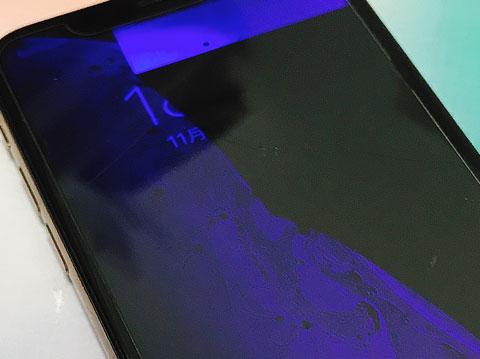 iphonex 画面修理 液晶漏れ アイフォン バッテリー交換 zoom 修理 山梨 甲府昭和
