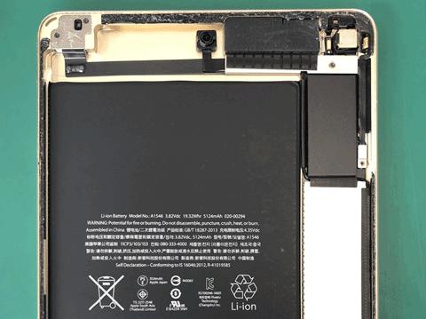 ipad mini4 電池交換 画面修理 アイパッド バッテリー交換 zoom 山梨 修理 甲府昭和
