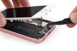 甲斐市近郊でスマホ修理店をお探しなら、iPhone修理スママモ甲府昭和店へお越しください!