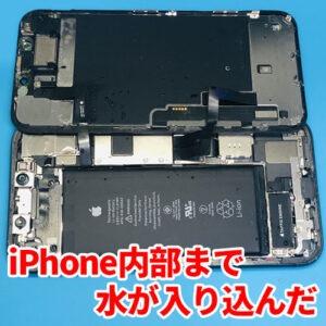 iPhone内部にまで水が入り基板がショートしてしまった