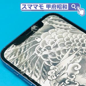 iPhone12の画面割れ、タッチ不良は画面の交換ン修理で改善します。