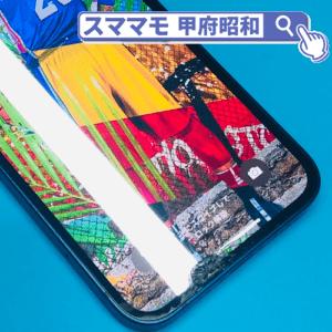 iPhone12miの液晶破損